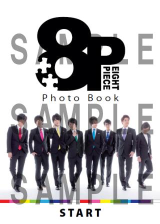 8p_photobook