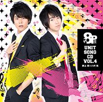 8PユニットソングVol.4「Two Steps」(八代拓)