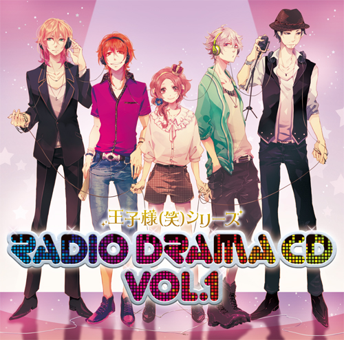 ラジオドラマ1
