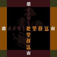 http://www.fwinc.co.jp/img/event/c75_item/sayonara.jpg