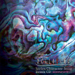 TV�A�j���[�V�����u�Ђ��炵�̂Ȃ����ɁvSeries Character Song Remix CD�`�Ȃɂ����������̂ł����`