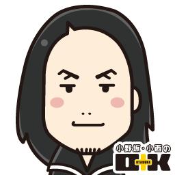 小野坂 小西のo k 2 5次元 Twitterアイコンプレゼント第4弾