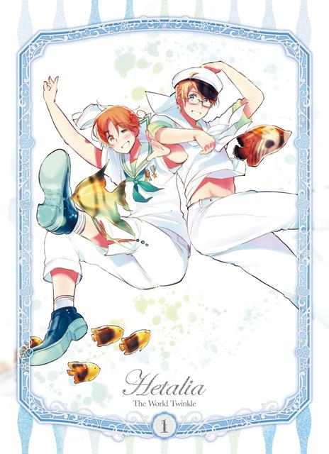 アニメ「ヘタリア The World Twinkle」DVDアニメイト限定版 vol.1 | フロンティアワークス