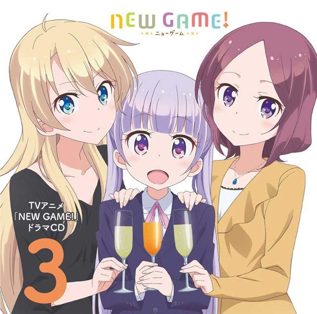 アニメ new