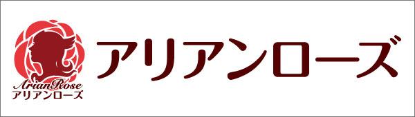 logo_arianrose