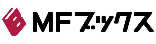 logo_mfbooks