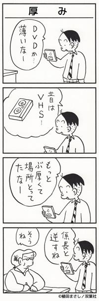 news20161105_02
