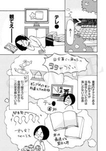 news20161215_hug03