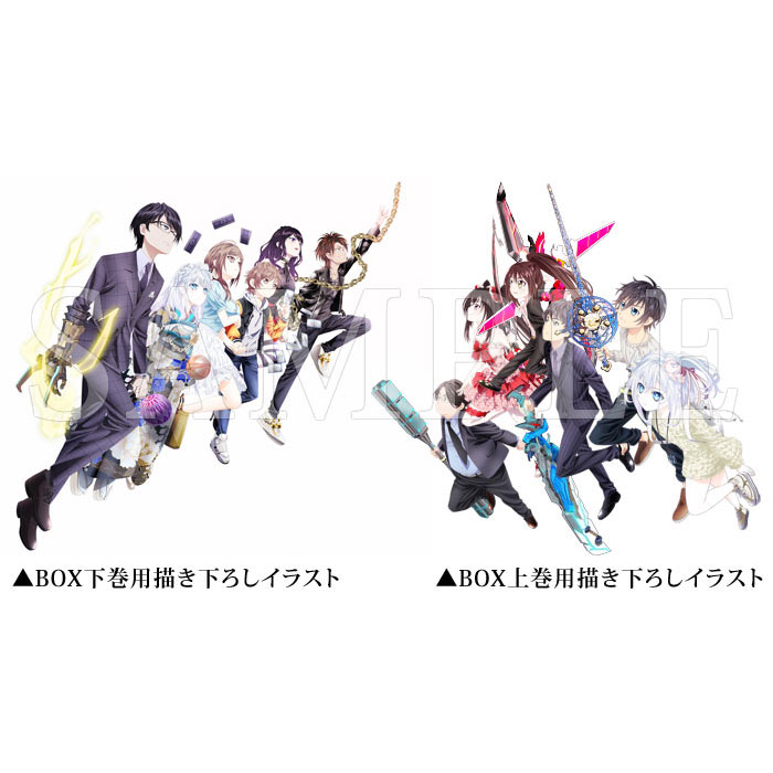 TVアニメ「ハンドシェイカー」上巻/下巻