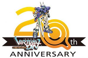 logo_20th