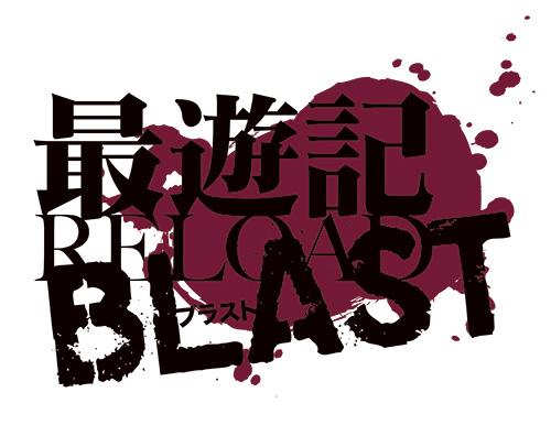 【最遊記RB】ロゴ