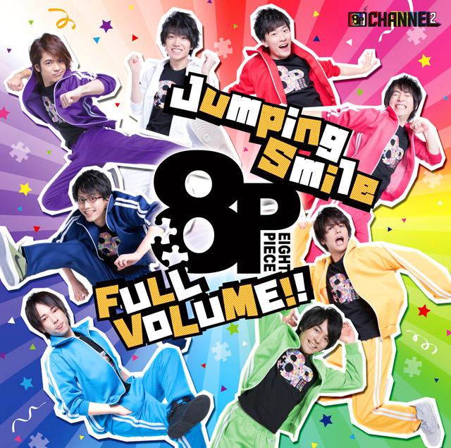 「8P channel 2」OP&ED CD