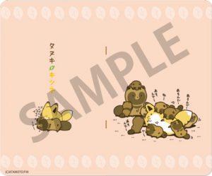 ミニノート3冊セット桃02
