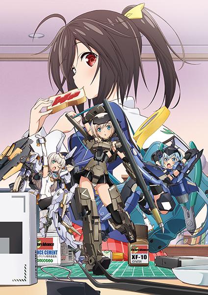 anime_key_RGB