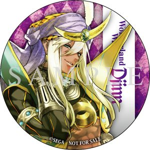 wlw_badge_0524_Djinn_RGB--