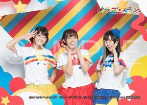 【OP】HMV_0305_sample