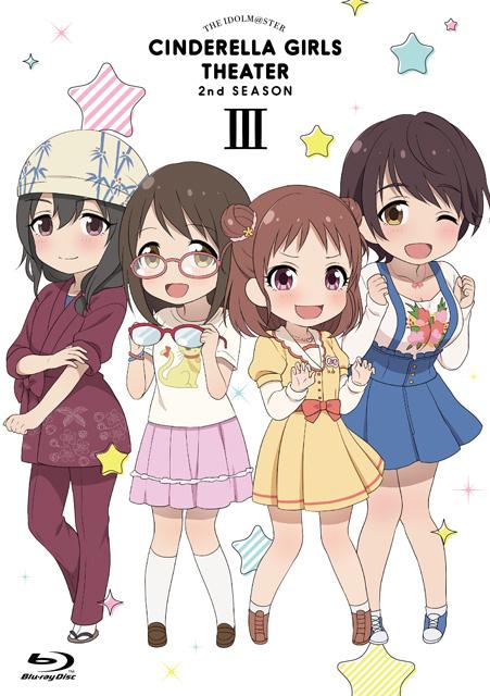 アイドルマスター シンデレラガールズ劇場 2nd SEASON BD 第3巻