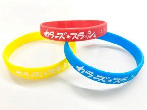Mitsuboshi_Wristband