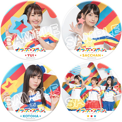 mitsuboshi_OP_badge