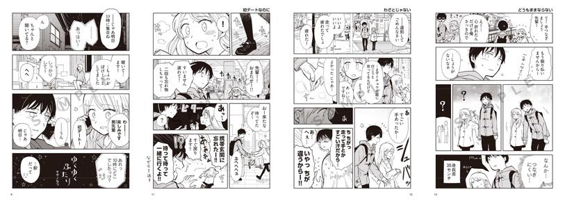 シーン紹介