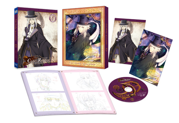 TVアニメ『Code:Realize ~創世の姫君~』Blu-ray 第5巻