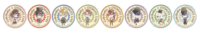 【Web宣伝】オトメイトカフェ_缶バッジ
