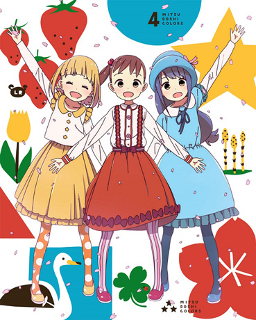 mitsuboshi_vol4_box