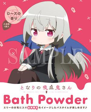 入浴剤ソフィーsample_800