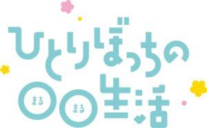 bocchi_logo