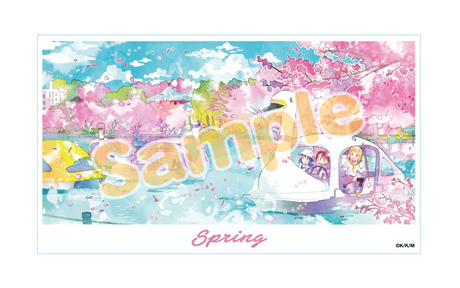 canvas_spring