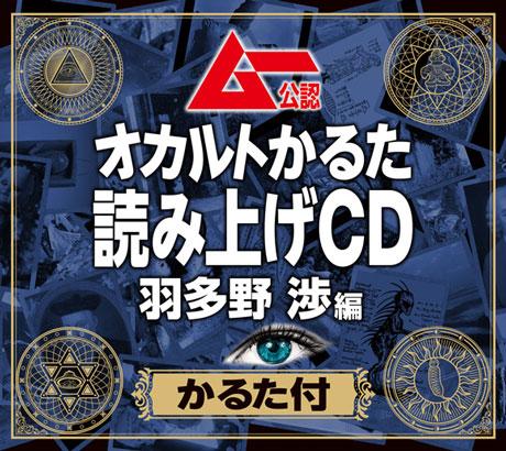 FFCN-0016_1
