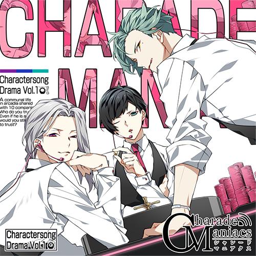 CD:CharadeManiacs キャラクターソング&ドラマ Vol.1 限定盤