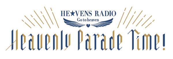 HE★VENS-RADIO1