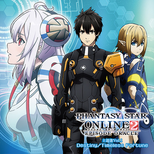 CD:TVアニメ『ファンタシースターオンライン2 エピソード・オラクル』主題歌Vol.1 Destiny/Timeless Fortune