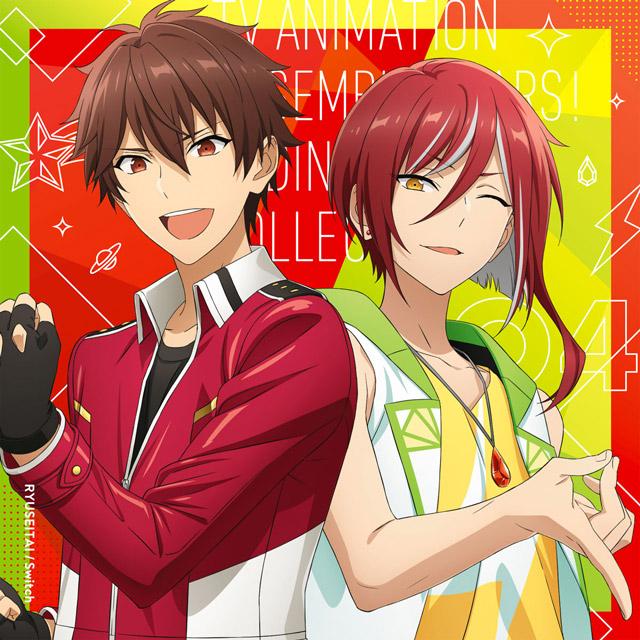 CD*:TVアニメ 『あんさんぶるスターズ!』 EDテーマ集 VOL.04