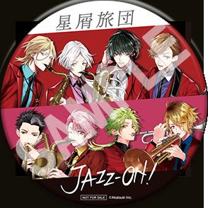 hoshikuzu_Badge