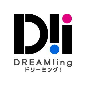 Dミュ_原作ゲーム_ロゴ