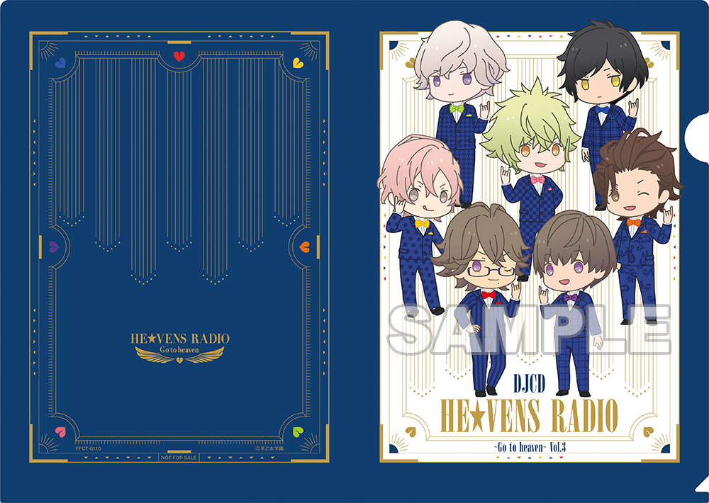 FFCT-0109_CLEARFILE