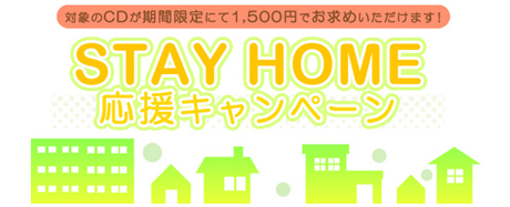 STAY_HOME_CAN