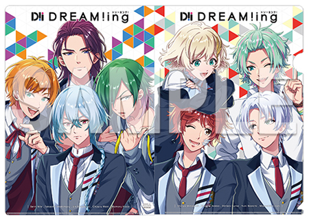 【100dpi】DREAM!ing_2_clearfile_matome_1