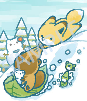 タヌキとキツネ-冬のおはなし_一般特典