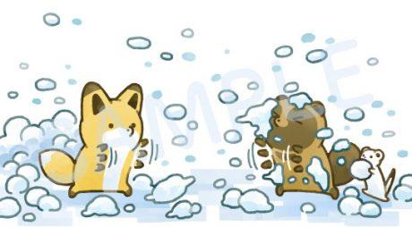 タヌキとキツネ-冬のおはなし_楽天ブックス
