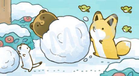 タヌキとキツネ-冬のおはなし_紀伊國屋