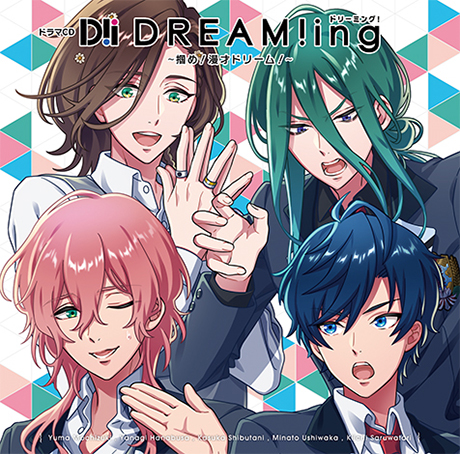 DREAM!ing_cd_vol3_booklet_6P_1030_OL_omote
