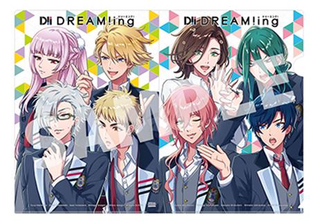 【サンプル】DREAM!ing_cd_vo4_A4clearfile_1225_B_OL