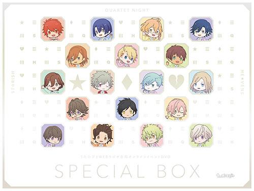 うた☆プリWEBラジオ合同オンラインイベント SPECIAL BOX