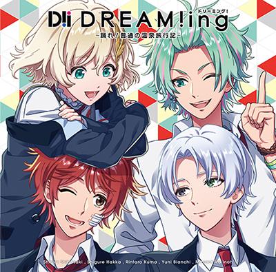 DREAM!ing_cd_vol1_booklet_6P_omote_0709_OL