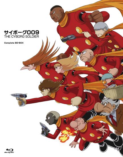 期間限定生産盤】「サイボーグ009 THE CYBORG SOLDIER」Complete BD ...